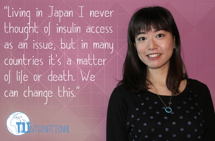 Woman stands smiling against a pink background with the quote - Living in Japan I never thought of insulin access as an issue, but in many countries it's a matter of life or death. We can change this.